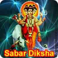 Sabar Diksha Sabar mantra a terrific part of divinity created only for widespread particular person to realize his aim, both...