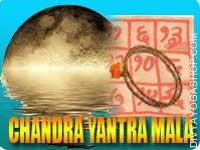 Chandra yantra mala for mental peace This Chandra Yantra and rosary energized by Chandra mantra. It gives you better mind for peace. Wrap this...