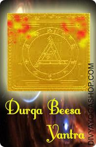 Durga Beesa copper Yantra This  Siddha Durga Beesa  Yantra charged by Durga Beesa mantra. Durga Beesa is a really highly effective Yantra. Shree Durga Beesa  Yantra is meant for health, wealth ,good luck & household protection. ..
