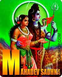 Mahadev sadhana for Desired Husband