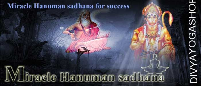 Miracle Hanuman sadhana for success