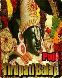 Tirupati Balaji Puja The Tirupati balaji is a supreme lord of kaliyug and destroys the sins of humans. It is believed that he took...