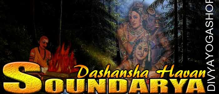 Soundarya dashansha havan If person is performing Soundarya sadhana and unable to do havan after sadhana. The Divyayogashop provides...