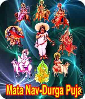 Mata nav durga puja Navratri puja is most popular Indian festival during which Nav Durga Worship is done in every home. Nav Durga Worship...
