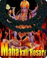 Mahakali rosary Mahakali is a side of the mata Durga. Mahakali in Sanskrit is etymologically the feminized variant of...