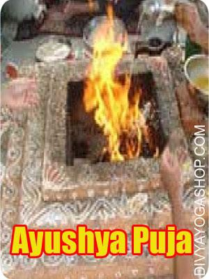 Ayusha Puja This Ayusha Puja is finished to worship the god of life (Ayur Devata ). By doing this Ayusha Puja, one gets long life blessings from Ayur Devata. Usually apply, that is performed annually on the day of the star in which the kid is born. It is began on the day the child completes one year of age...