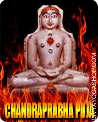 Chandrabhaga puja Chandrabhag is the daughter of a sage, caught the attraction of the Sun Bhagawan by her magical attraction...