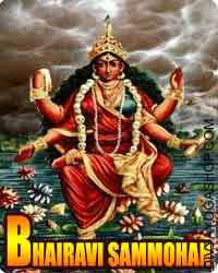 Bhairavi sammohan sadhana This Bhairavi sammohan sadhana is able for hypnotizing each particular person you deal with. The bhairavi sadhana...