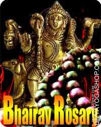 Bharav rosary Lord (bhagawan) Kaala Bhairava can also be the protector of travelers. The Siddhas counsel us that...