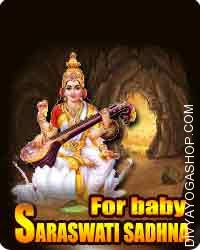 Saraswati Sadhna for Making Your Little one Clever