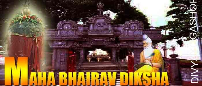 Mahabhairav Diksha Mahabhairav is situated atop a hillock on the northern part of Tezpur town is a magnificent landmark and adds a magnetic...