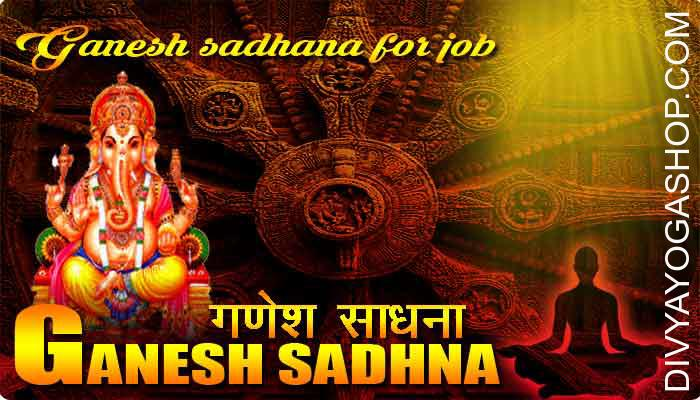 Ganesha sadhana to find better job It is a particular Ganesh sadhana to discover a new and better paying job. This is easy sadhana to find better job...