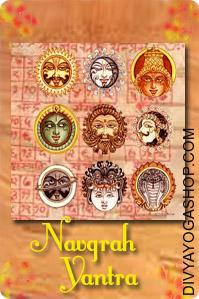 Navgrah bhojpatra yantra This  Siddha Navgrah  Bhojpatra  Yantra charged by   Navgrah  mantra.   Navgrah  Bhojpatra  Yantra is a combined Yantra for all the nine planets and is divided into nine squares, every one with a talisman representing one planet...