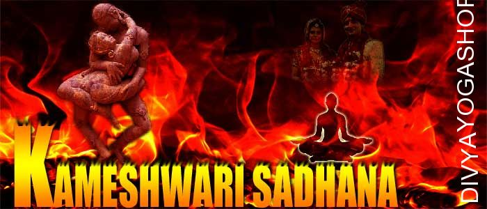 Kameshwari sadhana for marriage