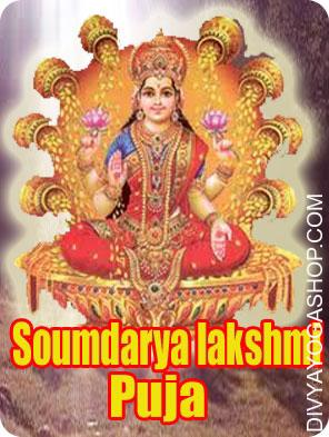 Soundarya Lakshmi Puja Lakshmi is the Goddess of beauty and fertility. In this side she is named 'Soundarya' or beauty 'Lakshmi' or the Goddess of wealth, who blesses one with beauty. Lakshmi is all the time lovely and solely likes all issues beautiful....