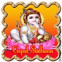 Gopal Sadhana- Health Of Children