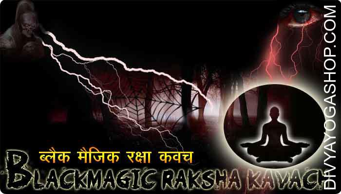 Black magic raksha kavach This Blackmagic raksha kavach charged by 51000 aghor mantra. Black magic is the negative use of energies and power by jealous and malicious human beings of Kalyuga, whose main objective is to harm or deprive..