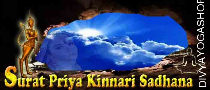Surat priya Kinnari sadhana Surat priya kinnari is well-known for the heavenly and charming beauty. She is blessed with the ability of changing her...