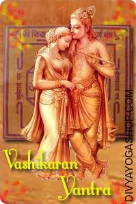 Vashikaran bhojpatra yantra This  Siddha Vashikaran Bhojpatra   Yantra charged by Vishnu  mantra. Vashikaran Bhojpatra Yantra is probably the most highly effective and effective medium of Vashikaran and offers glorious results....