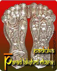 Parad lakshmi charan paduka This is beneficial for wealth and...