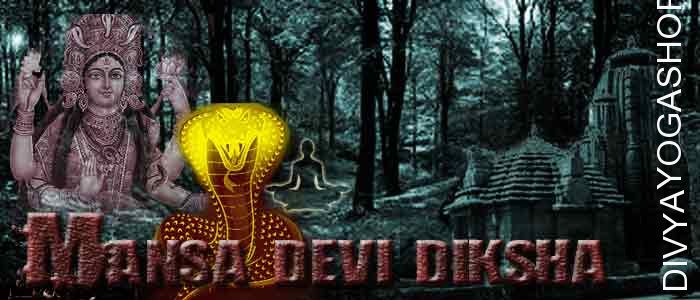 Manasa Diksha Manasa Devi, the Snake Mata, is worshiped by Hindus, primarily for the prevention and treatment of snakebites and...