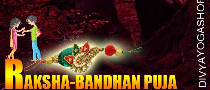 Raksha bandhan puja Remember 'Raksha Bandhan' means 'a bond of safety and security '. The event falls on the Shravan Purnima that will come usually in the month of August. Sisters tie the silk