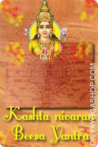 Kashta nivaran beesa bhojpatra yantra This Kasht-nivaran Beesa Bhojpatra Yantra is inscribed on Bhojpatra and is energised with particular highly effective Lakshmi Mantras....