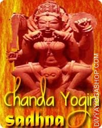 Chanda yogini sadhana for success in task
