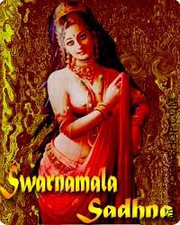 Swarnamala sadhna for sudden money