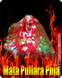 "Mata Pullara puja Attahas Shakti Peetha is essentially the most well-known Shakti Peetha the place it's mentioned that the ""Lower Lip"" of Maa Sati .."