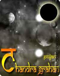 Chandra grahan pujan By performing puja on the day of chandra grahan (lunar eclipse) you will get protection from...
