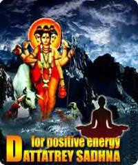 Dattatreya sadhana to remove negative energy from your home