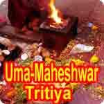 Uma-maheshwar vrat katha paath UmaMaheshwara Vrata, Uma Maheswar Pujan, is a widespread vratam noticed for marital bliss.Married couple...