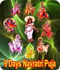 9 days Navratri puja