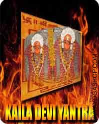 Kaila Devi yantra for wealth Kaila Devi result in the primary sanctum of Kailadevi that's situated proper within the coronary heart of town...