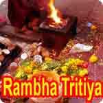 Rambha tritiya vrat katha paath This Rambha tritiya vratt is observed for full one year and next day its paran is done. It is started from...