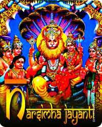 Puja on Narasimha Jayanti Narasimha Jayanti day devotees take Sankalp during Madhyana (Hindu afternoon period) and carry out...