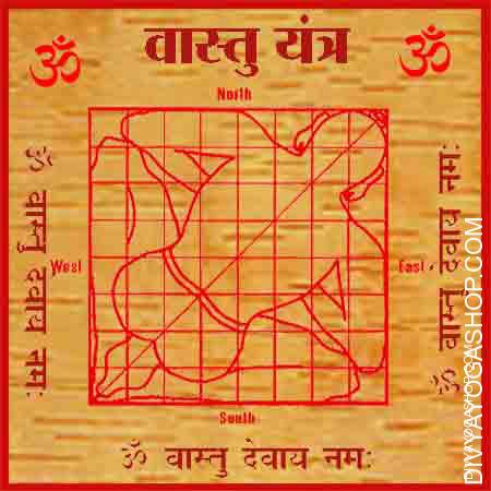 Vastu bhojpatra yantra This bhojpatra yantra is charged by vastu mantra. This is beneficial for vastu dosha and success in dealing property...