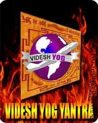 Videsh yog yantra The optimistic vitality subject created by an adjusted Videsh Yog Yantra could be very powerful. It is going to...