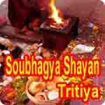 Soubhagya shayan vrat katha paath Saabhaagya Shayan Vrat which fulfills all wishes. When all Lok had been burned in Pralaya, all folks's success...