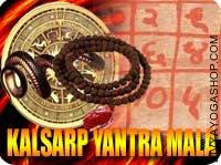 Kalsarpa shanti yantra mala This Kalsarpa shanti Yantra and rosary energized by Kalsarpa shanti mantra. It gives you dislike the unnecessary...