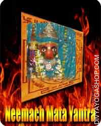 Neemach Mata yantra Neemach Mataji is the very best place as individuals who have skilled it name it a paradise. Neemach Mataji...