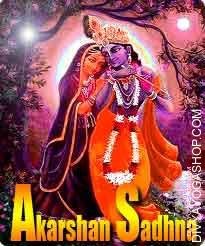 Akarshan sadhana for husband