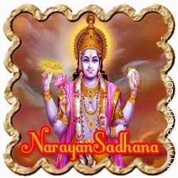 Narayan-Sadhana-for-Bodily-.jpg