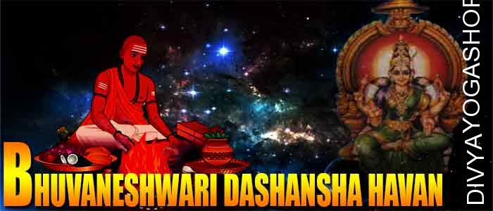 Bhunehwari dashansha havan If person is performing Bhuneshwari sadhana and unable to do havan after sadhana. The Divyayogashop...