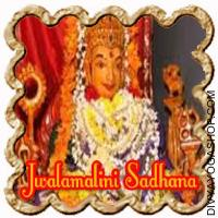 Jwalamalini Sadhana for Banish enmities and issues