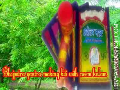 Bhojpatra yantra making set with neem kalam