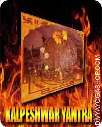Kalpeshwar yantra Kalpeshwar is a Hindu mandir devoted to Lord Shiva positioned within the charming Urgam valley within...