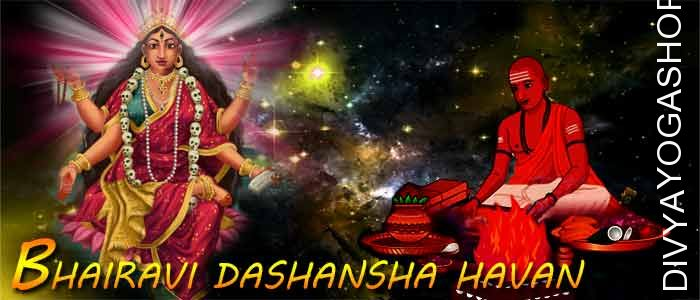 Bharavi dashansha havan for protection If person is performing Bahrwi sadhana and unable to do havan after sadhana. The Divyayogashop provides...