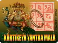Kartikeya yantra mala for prosperity This Kartikeya Yantra and rosary energized by Kartikeya Mantra. It gives you removing misfortune...